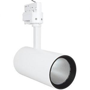 LED-Schienenstrahler und Zubehör
