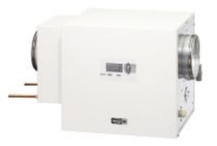 helios kwl hb 250 ww r hygrobox luftbefeuchter herst. Black Bedroom Furniture Sets. Home Design Ideas
