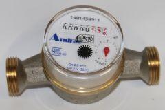 Andrae Kaltwasserzähler Qn 2,5 - 3/4 130 mm