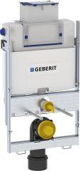 Geberit GIS Wand-WC 87cm, mit UP-Spülkasten Omega Betätigung